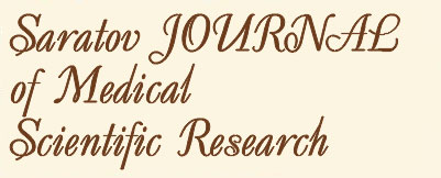 Saratov journal of medical scientific research